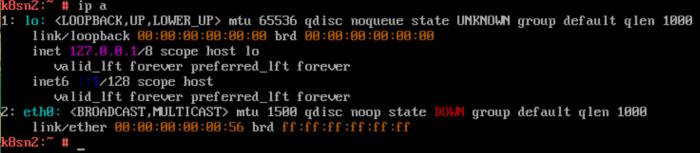 Interface réseau eth0 down