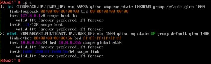 Interface réseau eth0 Up